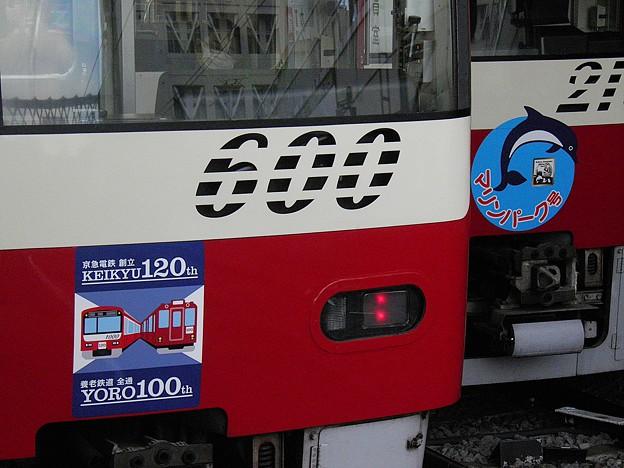 P1260032