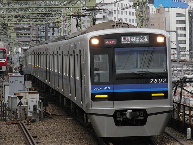 P1260036
