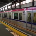 Photos: P3020017