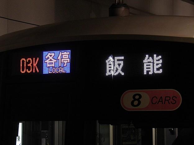 P3090068