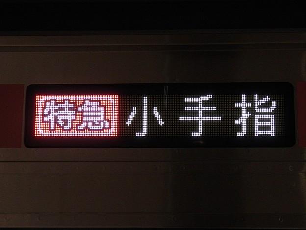 P3090073