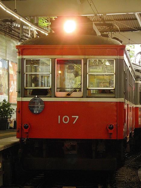 P7050016