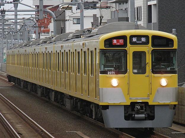 P7150020
