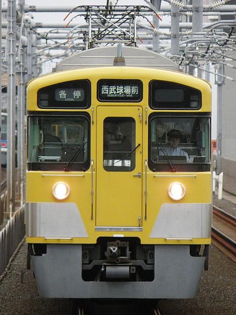 P7150026