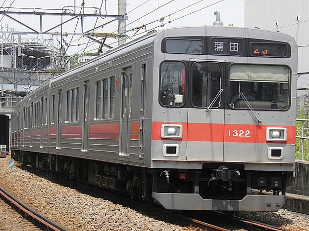 P8100003
