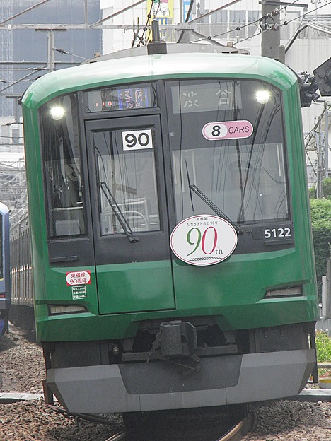 P8240030