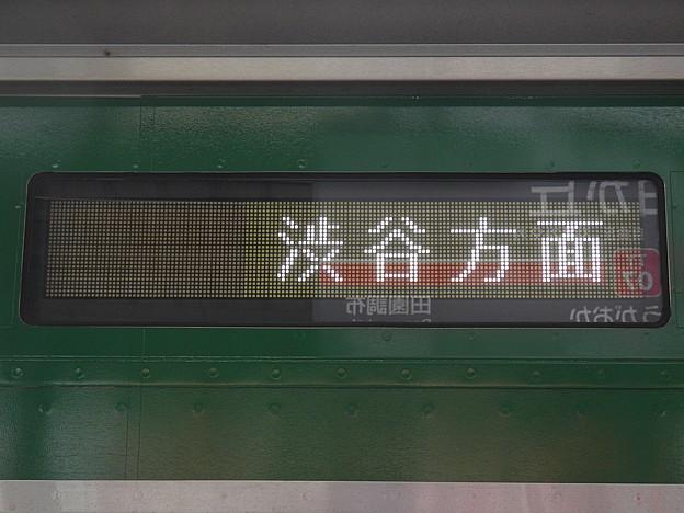 P8260022