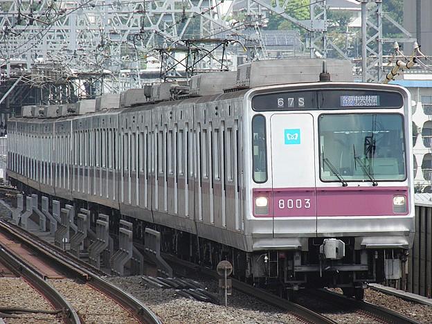 P9020020