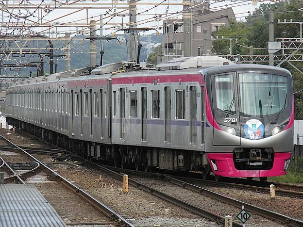 P1010002