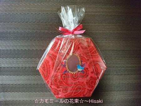 バレンタインの贈り物♪