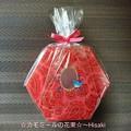 写真: バレンタインの贈り物♪