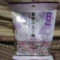 Photos: 紫芋みるく飴