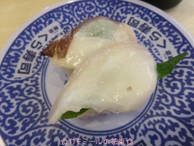 Photos: 大葉生たこ