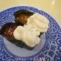 Photos: たらの白子ポン酢ジュレ
