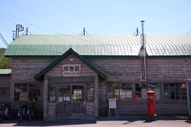 南富良野 「鉄道員」幌舞駅 150528 01
