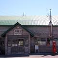 写真: 南富良野 「鉄道員」幌舞駅 150528 01