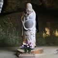 写真: 浄智寺 190220 05
