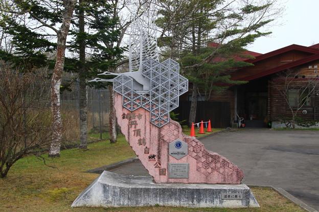 釧路市丹頂鶴自然公園 190515 01