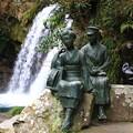 Photos: 河津七滝 200214 06