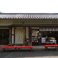 吉見観音(安楽寺) 200528 03