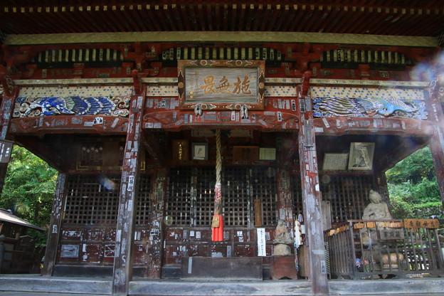 金昌寺 200903 04