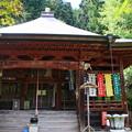 Photos: 法雲寺 200903 03