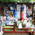 Photos: 音楽寺 200903 02