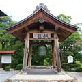 Photos: 音楽寺 200903 03