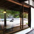 Photos: 玉堂美術館 200917 04