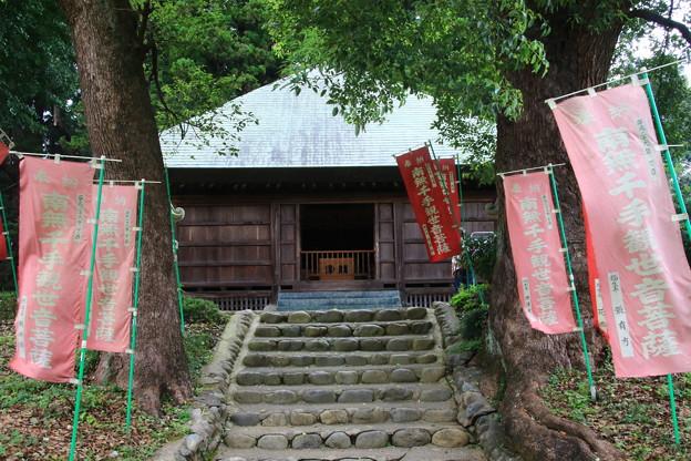 塩船観音寺 200917 03