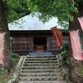 Photos: 塩船観音寺 200917 03
