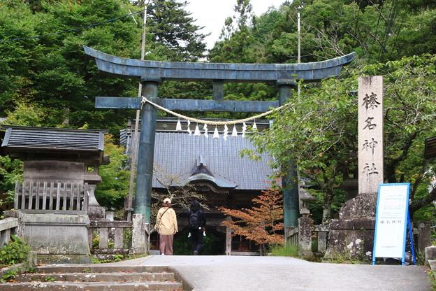 榛名神社 200929 01
