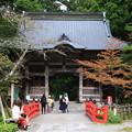 Photos: 榛名神社 200929 02