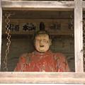 Photos: 榛名神社 200929 03
