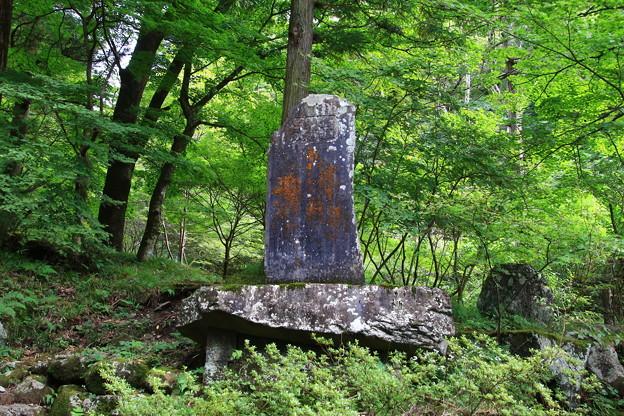 榛名神社 200929 04