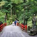 Photos: 榛名神社 200929 05