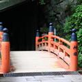 Photos: 榛名神社 200929 09