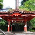 Photos: 榛名神社 200929 10