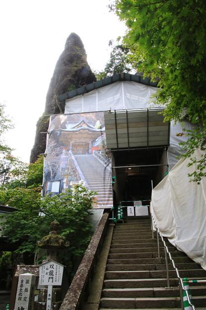 榛名神社 200929 13