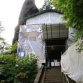 Photos: 榛名神社 200929 13