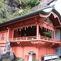 Photos: 榛名神社 200929 14