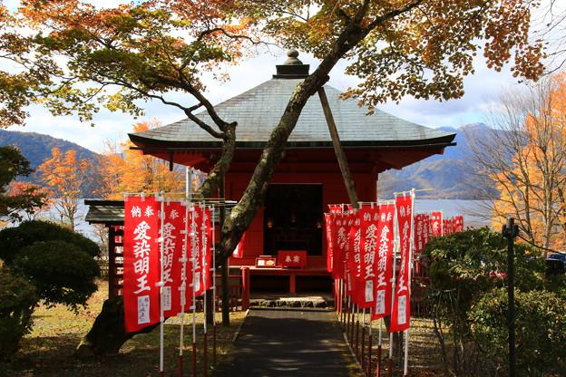 中禅寺 201020 02