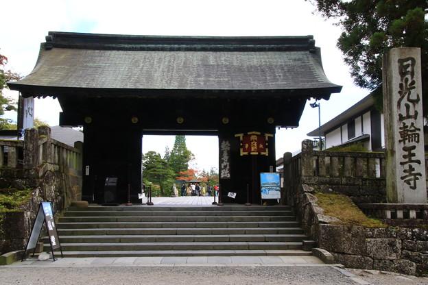 日光山輪王寺 201021 01