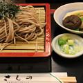 Photos: 昼食 201021 02