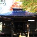 Photos: 中尊寺 201112 01