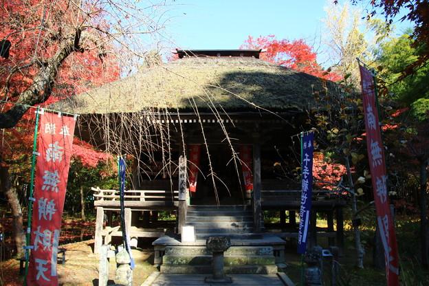 中尊寺 201112 07