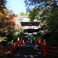 Photos: 雲巌寺 201117 01