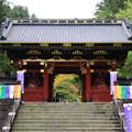 Photos: 輪王寺大猷院 201021 02