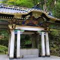 Photos: 輪王寺大猷院 201021 03