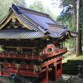 Photos: 輪王寺大猷院 201021 06